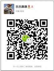 香港贝芽Monkey纸尿裤全国总代招实力微商代理图片