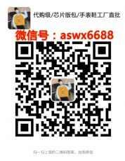 广州高档包包工厂一手货源,—比—厂家精品名牌包包免费招代理图片