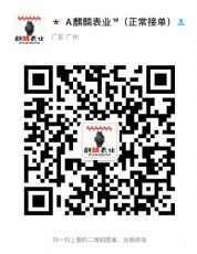 广州高端名牌爆款手表厂家直销批发零售 支持一件代发图片