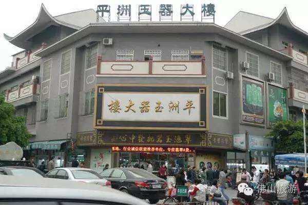 广东佛山南海平洲玉器街批发市场