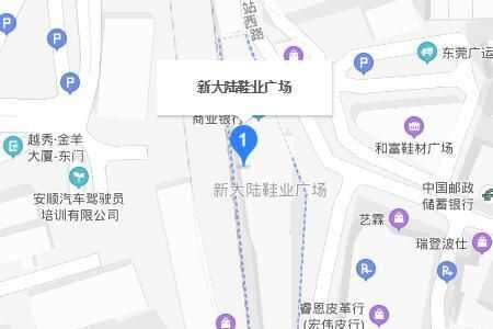 广州新大陆鞋业广场详细地址及乘车线路推荐