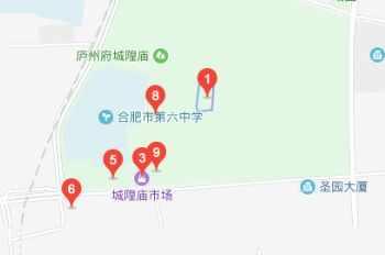 合肥市城隍庙大世界详细地址及营业时间一览