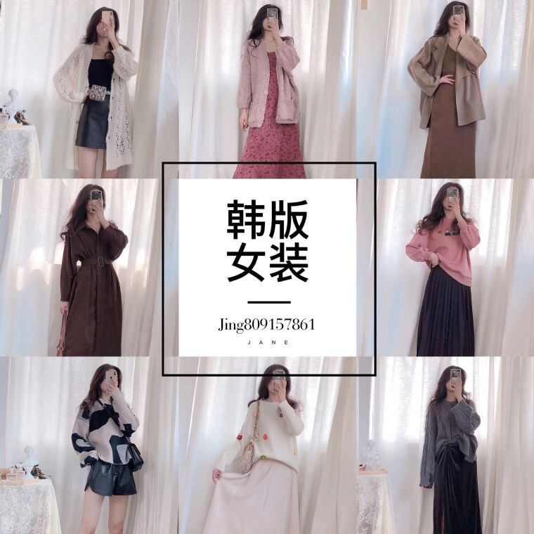 微商首选精品童装女装代理 正规一手货源 一件代发