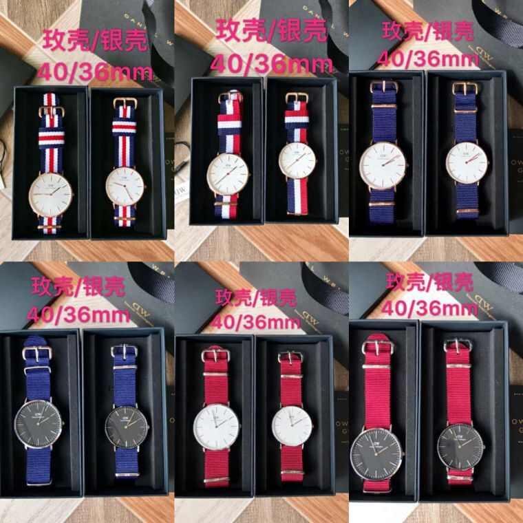 广州厂家全品牌时尚时装高端手表货源
